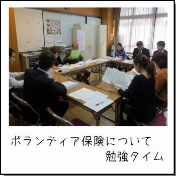 VGサークル連絡会.jpg