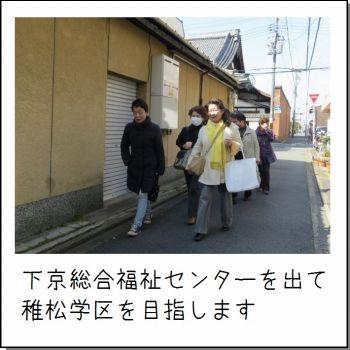 IMG_4824 (2).jpg