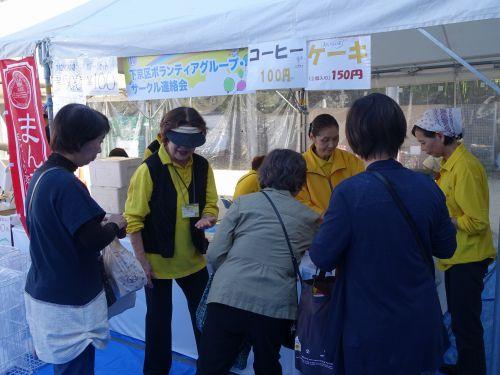 271018福祉ボランティア社協フェスタ2.jpg