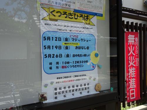 DSC00271 (2).jpg