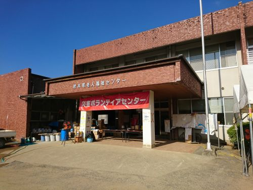 0802001センター(朝)�.jpg